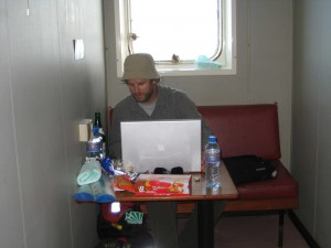 Blogging from the Ferry!