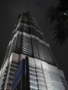 The Grand Hyatt Shanghai: The tallest hotel in the world!