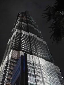 The Grand Hyatt Shanghai: The tallest hotel in the world!